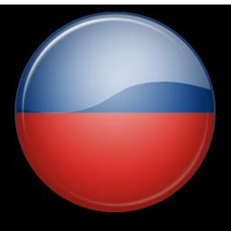 International Long Distance Calls to Haiti